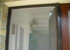Barna szúnyogháló ajtóra