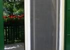 Szúnyogháló egyszárnyú ajtóra